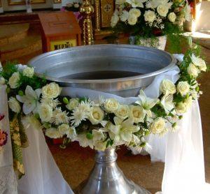 Беседы перед Таинством Крещения